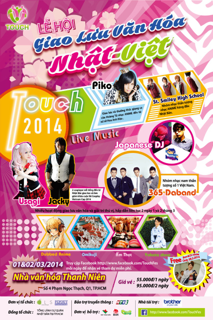 2014年3月1-2日 Fes TOUCH2014 Spring in HCMC