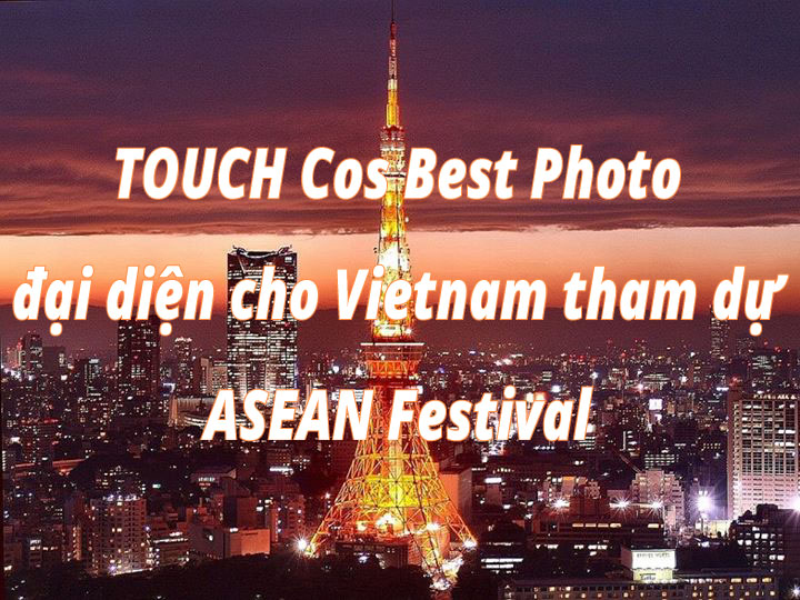 2014年4月18-20日 TOUCH Cos Best Photo web contest