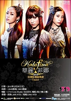 2010年2月26日Kalafina LIVE TOUR 2010 in Asia〈台北〉